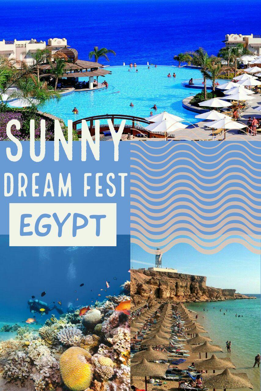 Sunny Dream Fest в Египті разом з Dream Team