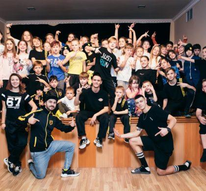 ТАНЦЕВАЛЬНЫЙ ЛАГЕРЬ. NEW YEAR DANCE CAMP 2019
