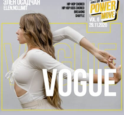 POWER MOVE vol.6 29\11\20